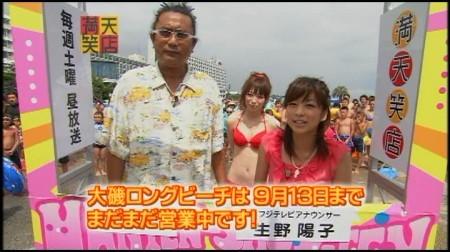 f:id:da-i-su-ki:20091129145254j:image