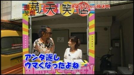 f:id:da-i-su-ki:20091129145502j:image