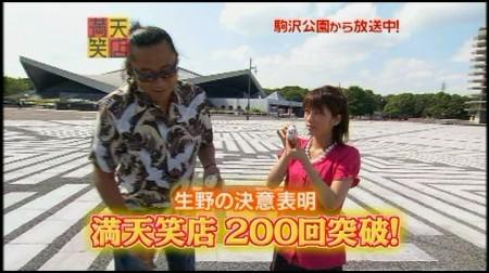 f:id:da-i-su-ki:20091129150111j:image