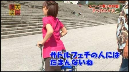 f:id:da-i-su-ki:20091129151447j:image