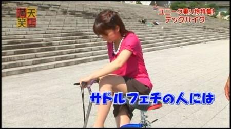 f:id:da-i-su-ki:20091129151448j:image