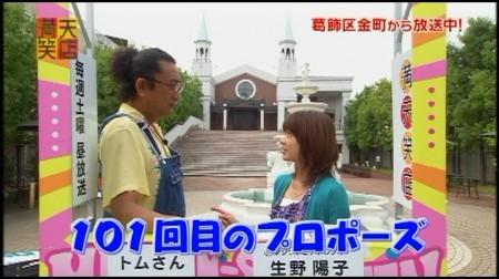 f:id:da-i-su-ki:20091129151801j:image