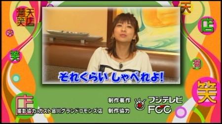 f:id:da-i-su-ki:20091129153613j:image