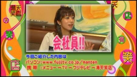 f:id:da-i-su-ki:20091129153615j:image