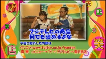 f:id:da-i-su-ki:20091129153620j:image