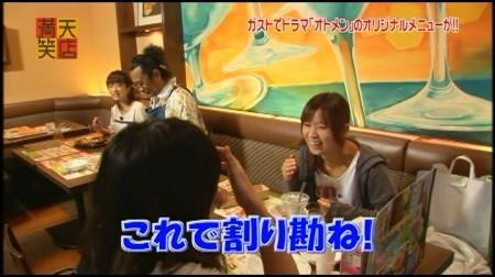 f:id:da-i-su-ki:20091129153621j:image