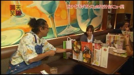 f:id:da-i-su-ki:20091129153623j:image