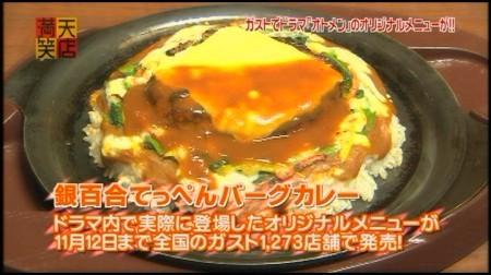 f:id:da-i-su-ki:20091129153624j:image