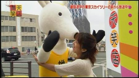 f:id:da-i-su-ki:20091129154134j:image
