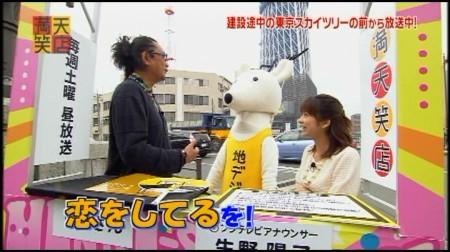 f:id:da-i-su-ki:20091129154135j:image