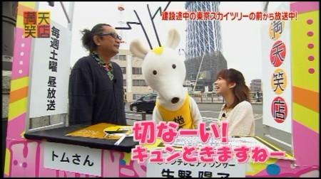 f:id:da-i-su-ki:20091129154136j:image