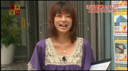 f:id:da-i-su-ki:20091129155033j:image
