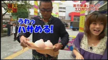 f:id:da-i-su-ki:20091129155035j:image
