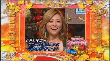 f:id:da-i-su-ki:20091129175732j:image