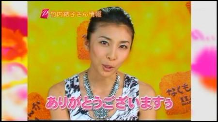 f:id:da-i-su-ki:20091129214720j:image