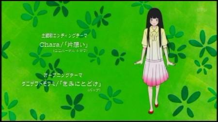 f:id:da-i-su-ki:20091129223532j:image