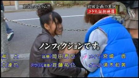 f:id:da-i-su-ki:20091129224200j:image