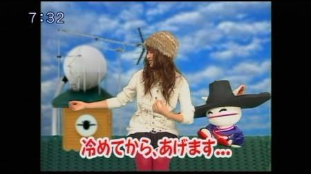 f:id:da-i-su-ki:20091201221633j:image