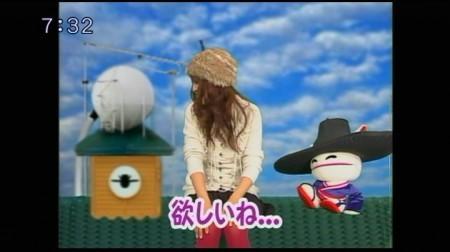 f:id:da-i-su-ki:20091201221639j:image