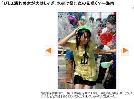 f:id:da-i-su-ki:20091201223304j:image