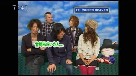 f:id:da-i-su-ki:20091201231519j:image