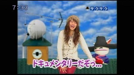 f:id:da-i-su-ki:20091202050842j:image