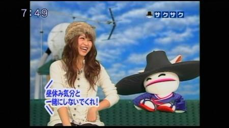 f:id:da-i-su-ki:20091202052742j:image
