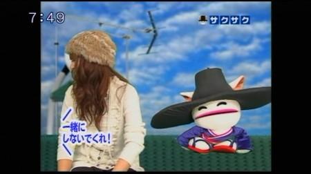 f:id:da-i-su-ki:20091202052743j:image
