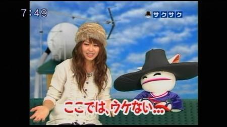 f:id:da-i-su-ki:20091202052744j:image