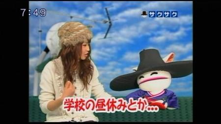 f:id:da-i-su-ki:20091202052746j:image