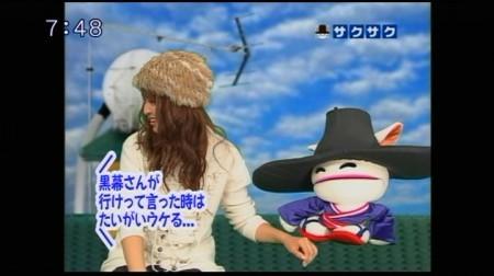 f:id:da-i-su-ki:20091202052747j:image