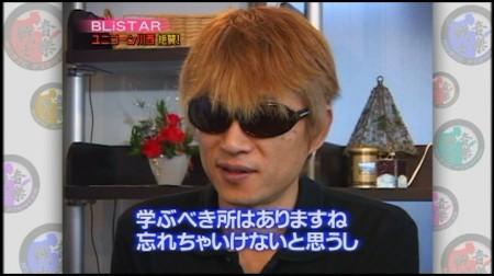 f:id:da-i-su-ki:20091202215926j:image