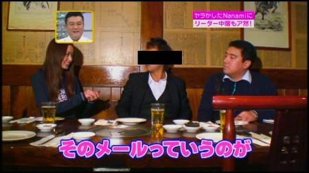 f:id:da-i-su-ki:20091203063420j:image