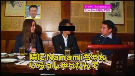f:id:da-i-su-ki:20091203063427j:image