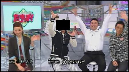 f:id:da-i-su-ki:20091203064500j:image