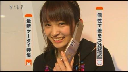 f:id:da-i-su-ki:20091203071208j:image