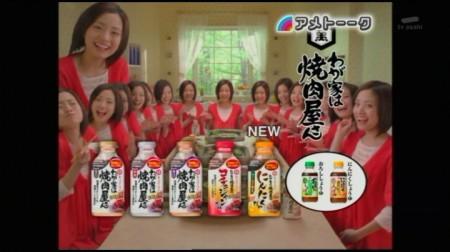 f:id:da-i-su-ki:20091204022356j:image