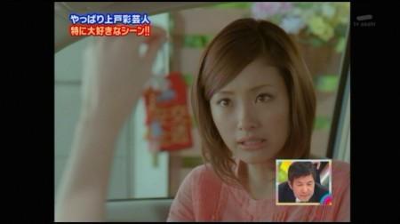 f:id:da-i-su-ki:20091204024756j:image