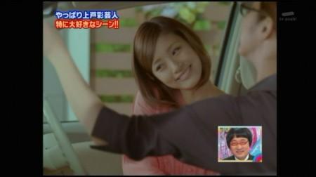 f:id:da-i-su-ki:20091204024800j:image