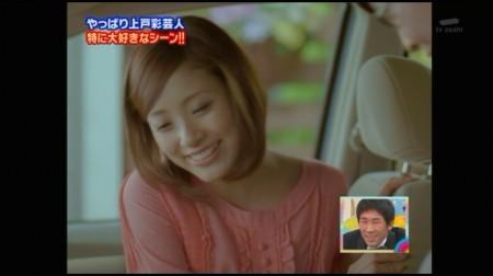 f:id:da-i-su-ki:20091204024803j:image
