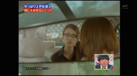 f:id:da-i-su-ki:20091204024806j:image