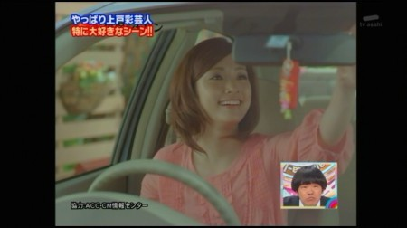 f:id:da-i-su-ki:20091204024807j:image