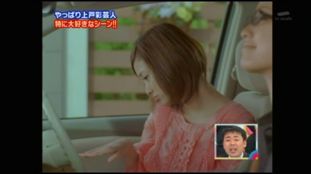 f:id:da-i-su-ki:20091204024852j:image