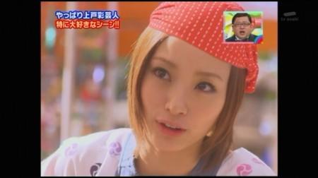 f:id:da-i-su-ki:20091204024943j:image