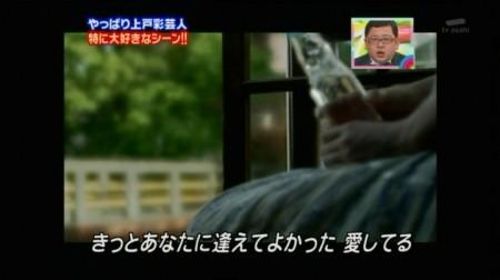 f:id:da-i-su-ki:20091204025112j:image