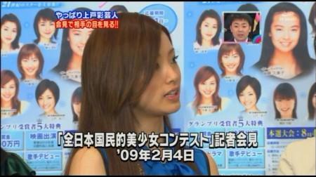 f:id:da-i-su-ki:20091204030026j:image