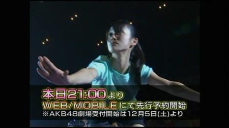 f:id:da-i-su-ki:20091204175106j:image
