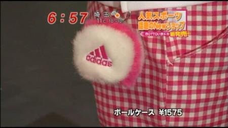 f:id:da-i-su-ki:20091204235058j:image