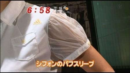 f:id:da-i-su-ki:20091204235359j:image