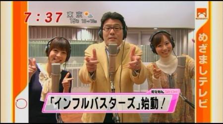 f:id:da-i-su-ki:20091205065000j:image